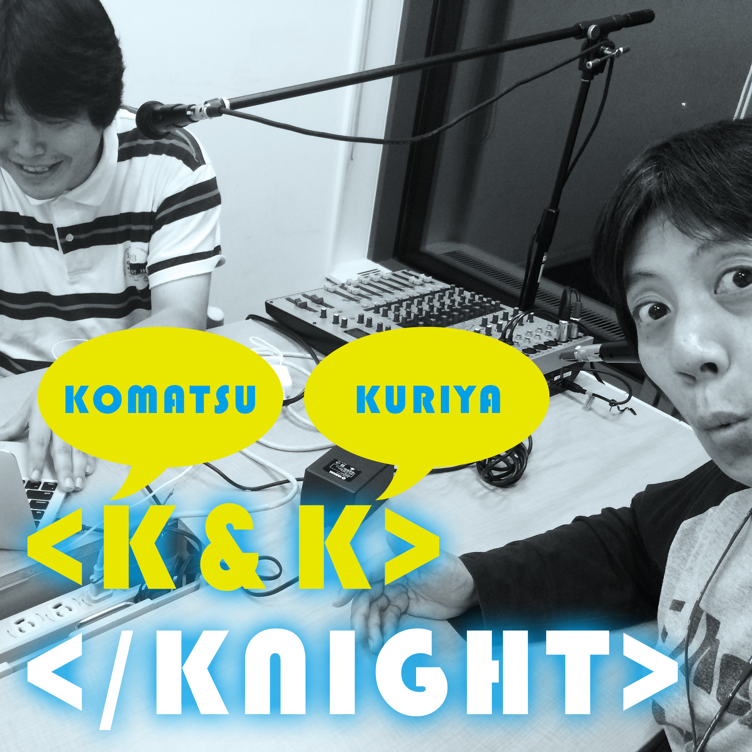 K and K Knight PodCast